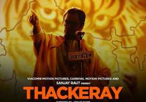 Thackeray Box Office Prediction:  Nawazuddin Siddiqui  Amrita Rao  Sanjay Raut