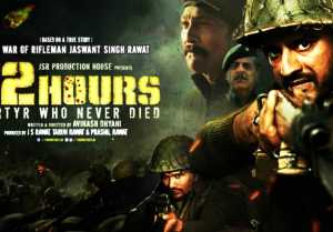 72 Hours Martyr Who Never Died Movie Review: Avinash Dhyani