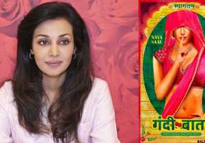 Gandi Baat Season 2: Flora Saini shares her happiness success of season 2