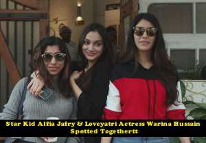 Star Kid Alfia Jafry & Loveyatri Actress Warina Hussain Spotted Together