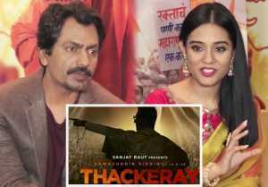 Thackeray : Nawazuddin Siddiqui & Amrita Rao promote Bal Thackeray Biopic ; Watch video