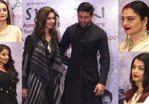 Aishwarya Rai Bachchan, Anil Kapoor & Bollywood celebrities attend the Raag Shayari event