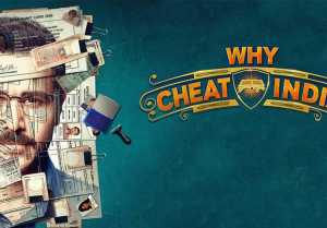 Why Cheat India Box Office First Day Collection : Emraan Hashmi