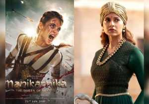 Manikarnika: Three Reason to watch Kangana Ranaut's film
