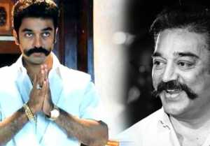 Kamal Haasan will retire from acting after doing THIS LAST MOVIE; FInd out here