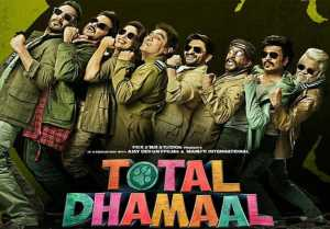 Ajay Devgn, Madhuri Dixit, Anil Kapoor starrer Total Dhamaal First Poster gets REVEALED