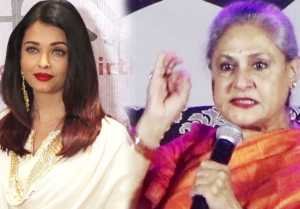 Aishwarya Rai Bachchan's This video will make Jaya Bachchan Angry; Watch video
