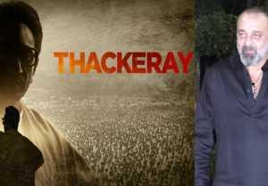 Sanjay Dutt & these celebrities attend Thackeray promotion; Watch Video