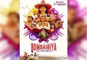 Bombairiya Movie Review : Radhika Apte| Siddhanth Kapoor| Pia Sukanya