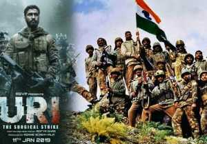 Vicky Kaushal's film Uri makers donate Rs 1 crore to army widows  on Army Day