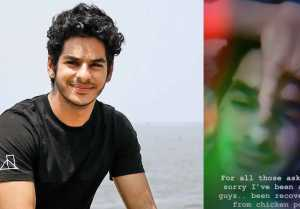 Ishaan Khattar is recovering from this Disease, shares update on Social Media! Check Out