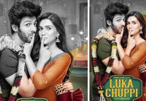 Luka Chuppi First Poster : Kartik Aryan & Kriti Sanon's chemistry will Win your Heart
