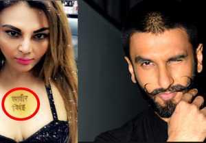 Rakhi Sawant gets Ranveer Singh's name tattoo; Check Out