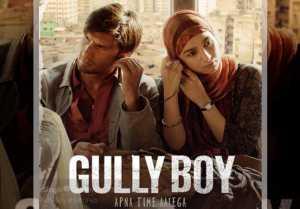 Gully Boy Day 7 Box Office Collection: Ranveer Singh  Alia Bhatt  Zoya Akhtar