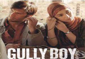 Gully Boy First Day Box Office Collection: Ranveer Singh  Alia Bhatt