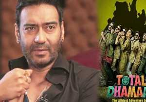 Ajay Devgn takes strict action against Pakistan after Pulwama incident; Check Out