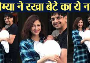 Saumya Tandon finally gets Name for her son by Fan; Find here