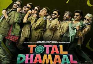 Total Dhamaal Box Office Day 1 Collection: Ajay Devgn  Anil Kapoor  Madhuri Dixit