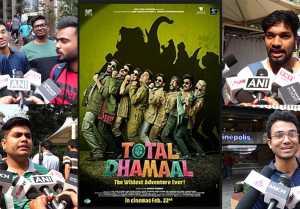 Total Dhamaal Public Review: Ajay Devgn  Madhuri Dixit  Anil Kapoor  Riteish Deshmukh