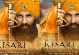 Kesari Movie Review: Akshay Kumar  Parineeti Chopra