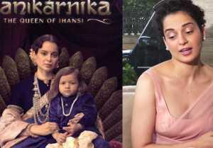 Kangana Ranaut shows confidence to get National award for Manikarnika; Watch video