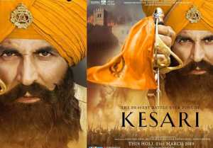 Kesari Box Office First Weekend Collection: Akshay Kumar  Parineeti Chopra  Anurag Singh