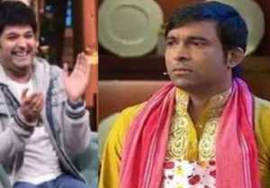 Kapil Sharma makes Fun of Chandan Prabhakar aka Chandu Chaiwala of show