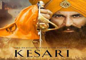 Kesari Box Office Day 5 Collection: Akshay Kumar | Parineeti Chopra | Anurag Singh