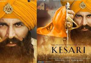 Kesari: Akshay Kumar's fans get upset after this Bad news