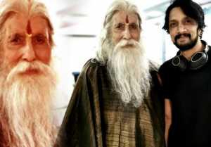 Amitabh Bachchan's new look from Syeraa Narasimha Reddy; Check out