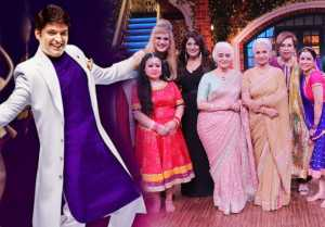 The Kapil Sharma Show to welcome Waheeda Rehman, Asha Parekh & Helen