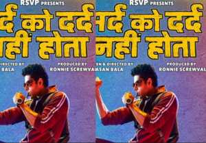 Mard Ko Dard Nahi Hota Movie Review: Abhimanyu Dassani Radhika Madan  Vasan Bala