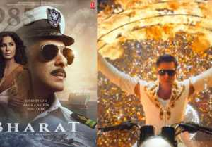Salman Khan's Bharat Trailer 7 senses will amaze you: Check Out Here