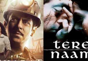 Bharat Trailer: Salman Khan's Tere Naam to get a sequel