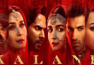 Kalank Box Office Weekend Collection: Alia Bhatt  Varun Dhawan  Madhuri  Karan Johar