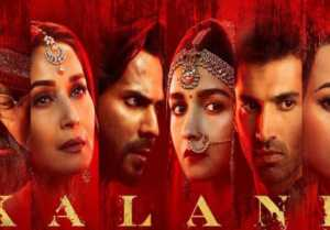 Kalank Box Office Day 2 Collection: Alia Bhatt | Varun Dhawan | Madhuri | Karan Johar