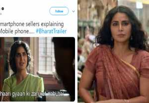 Bharat Trailer: Fans makes fun of Salman Khan's actress Katrina Kaif's dialouge