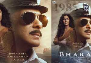 Bharat trailer: Salman Khan Bharat's spical connection with 1983 World Cup,Find here