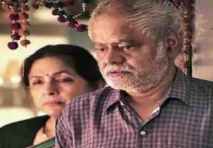 Neena Gupta & Sanjay Mishra works together in a thriller,Find out