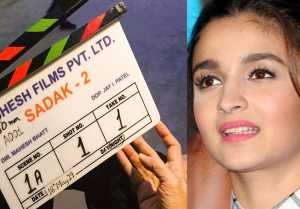 Alia Bhatt gets emotional on working with dad Mahesh Bhatt in Sadak 2