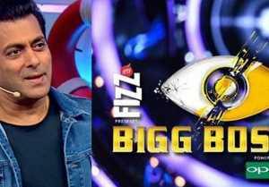 Salman Khan's Bigg Boss 13 shifts from Lonavala to Mumbai : Check Out Here