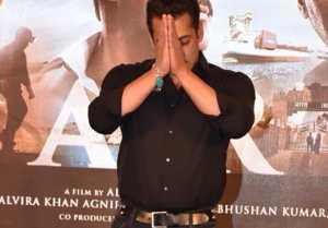 Salman Khan makes fun on question of winning National Award