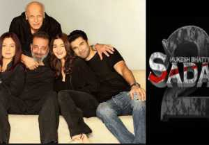 Alia Bhatt, Aditya Roy Kapur & Sanjay Dutt's Sadak 2 wraps its first schedule: Check out