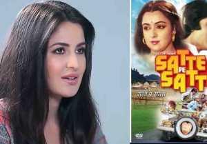 Katrina Kaif breaks silence on Satte Pe Satta remake