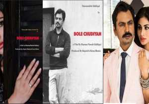 Mouni Roy to romance with Nawazuddin Siddiqui in Bole Chudiyan!!!