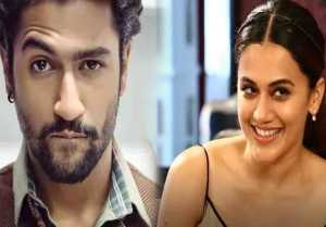 Taapsee Pannu shares a close bond with actor Vicky Kaushal