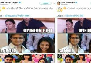 Vivek Oberoi Aishwarya meme controversy: Sonam Kapoor, Jwala Gutta & stars lash out at him
