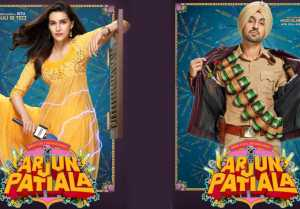 Kriti Sanon & Diljit Dosanjh's FIRST LOOK OUT from Arjun Patiala