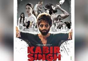 Kabir Singh: Arjan Bajwa to play Shahid Kapoor's brother in Kabir Singh