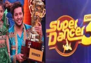 Super Dancer Chapter 3: Rupsa wins the show trophy